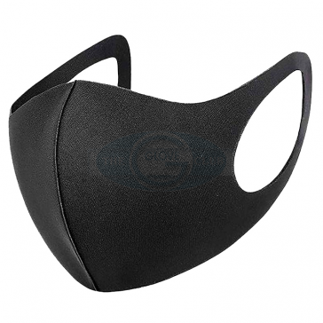 Lightweight Breathable Reusable Face Mask