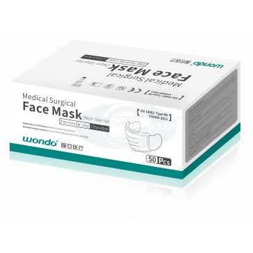 type iir face masks
